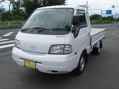 ボンゴトラックロングワイドローDX 2WD5速 積載量1000kg