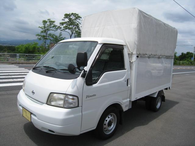 日産 スーパーローDX 日本トレクスオープントップ楽々オートマ