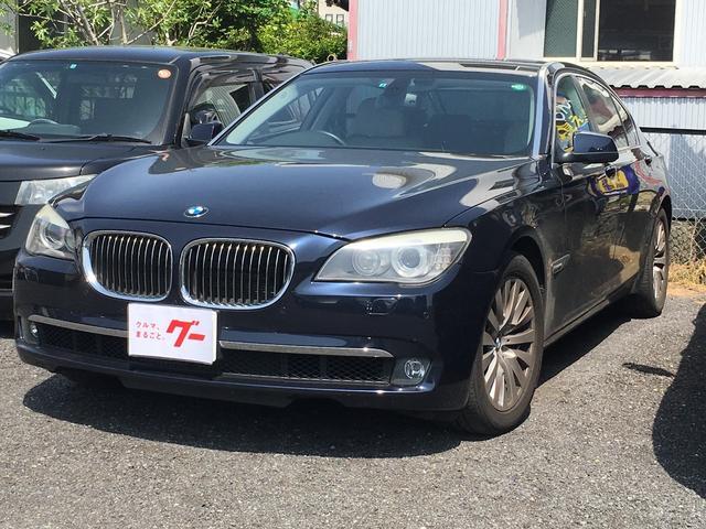 BMW 740Li  ロング 走行中TV視聴可能 ナビ 革シート