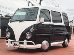 サンバーディアスディアス−S ヴィンテージバス仕様