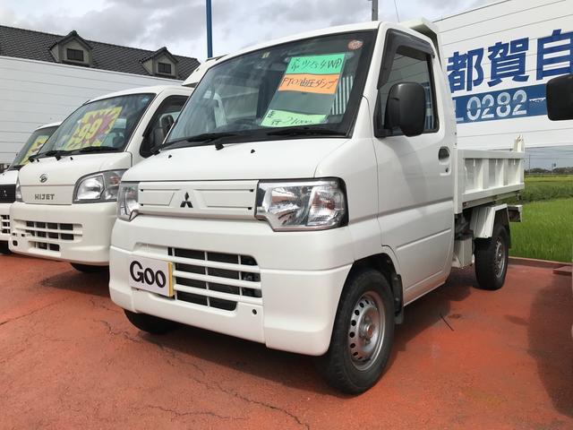 三菱 PTOダンプ 4WD エアコン 5MT