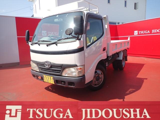 トヨタ ダイナトラック ダンプ 車両サイズ長さ467cm幅169cm高さ198cm 最大積載量2000kg 車両総重量4855kg 荷台内寸長さ304cm幅160cm高さ32cm 乗車定員3人 NOX適合