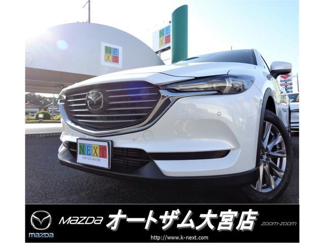マツダ CX−8 XDプロアクティブ6人乗り 展示車 360°Pゲート