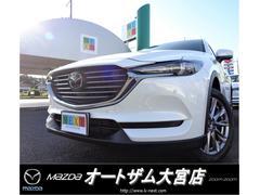 CX−8XDプロアクティブ6人乗り 展示車 360°Pゲート