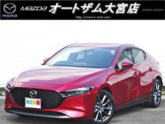 MAZDA3ファストバックXD Lパッケージ  展示車 360° BOSE TV