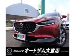 CX−30XD Lパッケージ 展示車 360°BOSE 地デジ LED