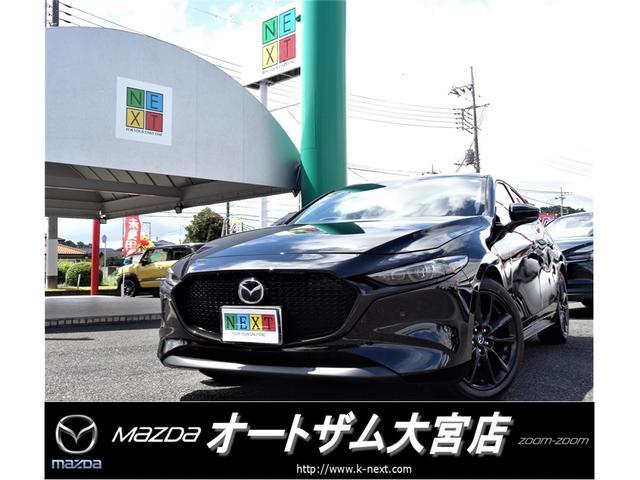 MAZDA3ファストバック Xバーガンディ セレクション 展示車 360°セーフティPKG BOSE 本革パワーシート LEDオートライト 地デジ 衝突軽減ブレーキ