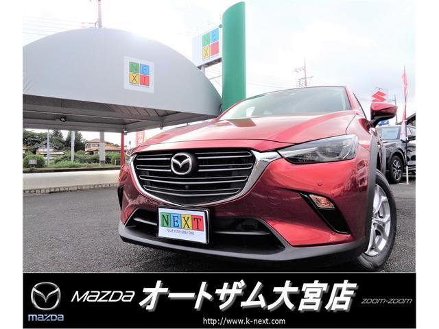 CX−3(マツダ) 15S ツーリング 中古車画像