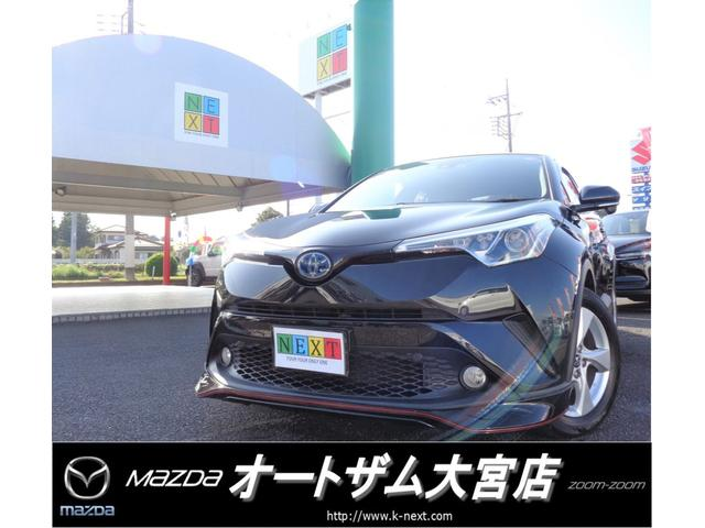 トヨタ C-HR S トヨタセーフティセンス エアロ 純正ナビ TV Bカメラ レーダークルコン 本革巻ステアリング