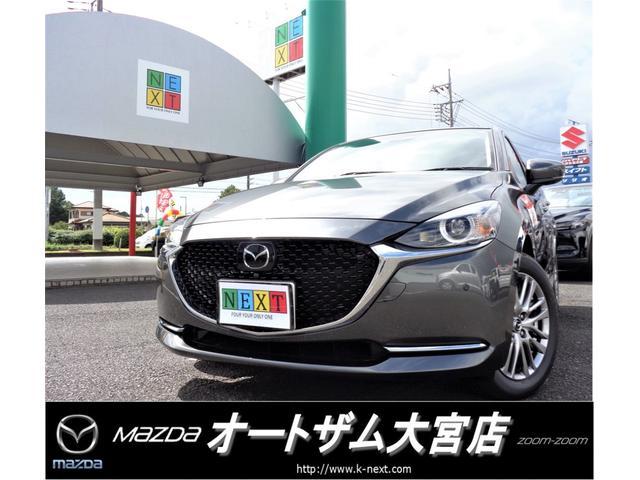 MAZDA2 XD ホワイト コンフォート 展示車 セーフティクルーズパッケージ 360°ビュー 専用レザーシート 地デジチューナー