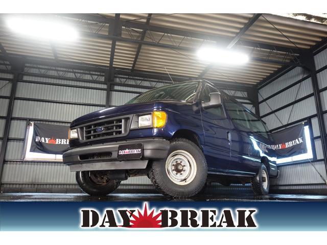 フォード E350 国内未登録 オートチェック