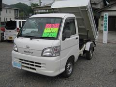 ハイゼットトラックダンプ 4WD エアコン パワステ 荷台塗装済 ワンオーナー