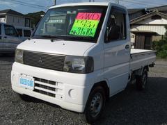 ミニキャブトラック4WD 5MT エアコン ワンオーナー