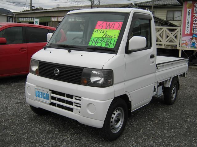 日産 4WD HI-LO切替 5MT パワステ