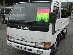 アトラストラック極東開発製スライドダンプ ワンオーナー 5MT 全塗装仕上済