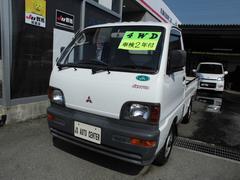 ミニキャブトラックJA 4WD 5速マニュアル