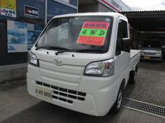 ハイゼットトラックスタンダード 届出済未使用車 4WD 5速マニュアル