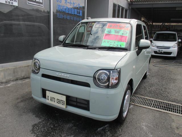 ダイハツ X SAIII 届出済未使用車 4WD スマートアシスト3