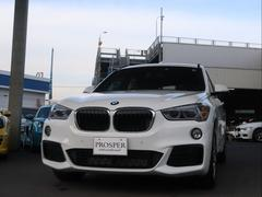 BMW X1sDrive 18i Mスポーツ ハイラインPKG右H D車