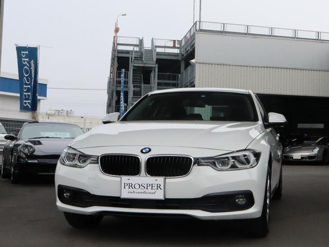 BMW 320d セダン 登録済未使用車 右ハンドル ディーラー車