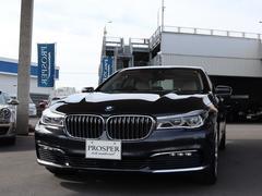 BMW740i プラスパッケージ 右ハンドル ディーラー車