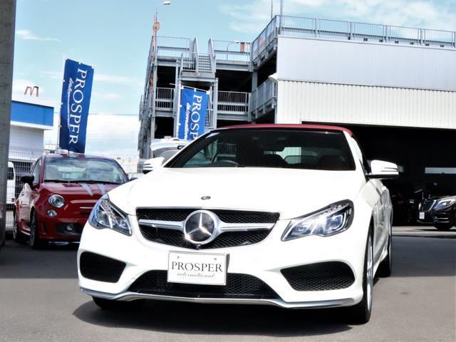 メルセデス・ベンツ E250カブリオレ AMGスポーツPKG 右ハンドル D車