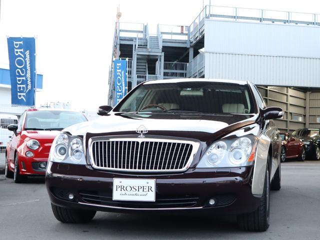 「マイバッハ」「マイバッハ」「セダン」「栃木県」の中古車