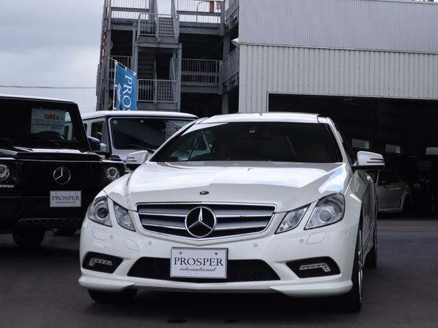 メルセデス・ベンツ Eクラス E350クーペAMGスポーツPKG 右ハンドル ディーラー車