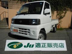 クリッパートラックDX オートマ4WD・CDステレオ・タイベル済