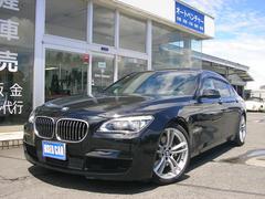 BMWアクティブハイブリッド7L Mスポーツパッケージ 黒革 SR