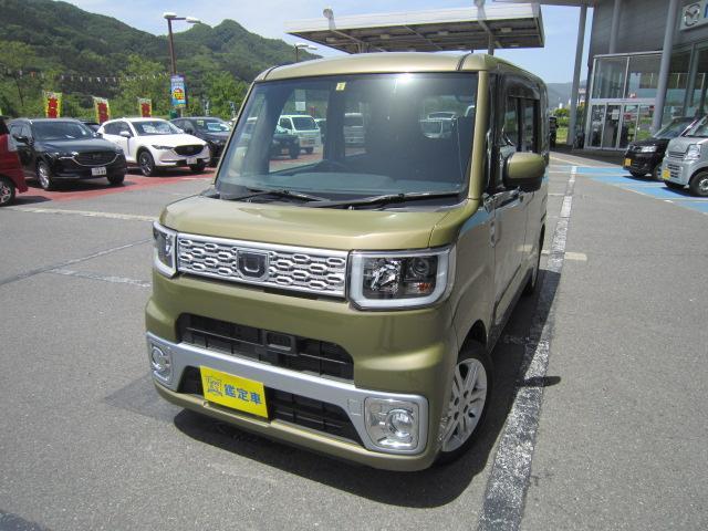 ダイハツ G SA 4WD フルセグナビ 両側電動 シートヒーター