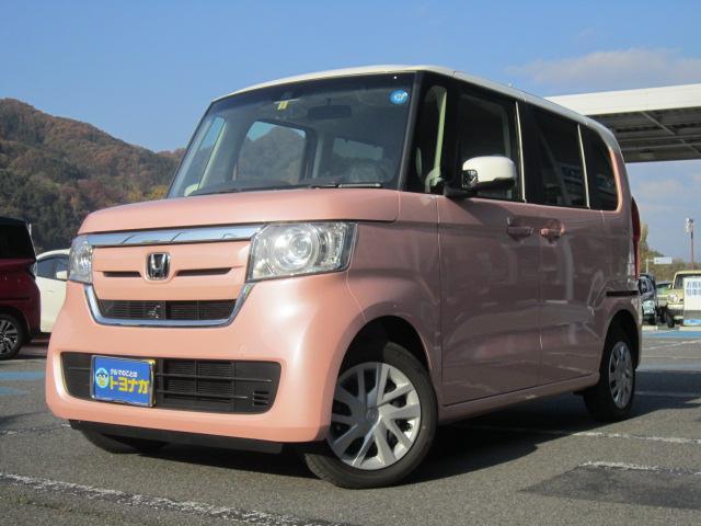 ホンダ G・Lホンダセンシング 4WD 2トンルーフ 地デジナビ