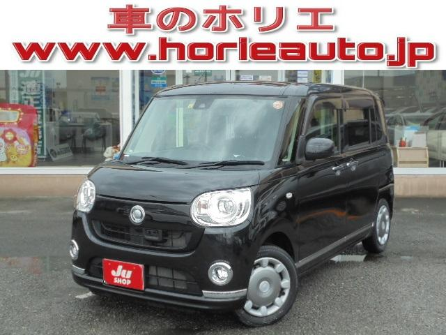 ダイハツ Gメイクアップ SAII 社外メモリーナビ・地デジ・CD・