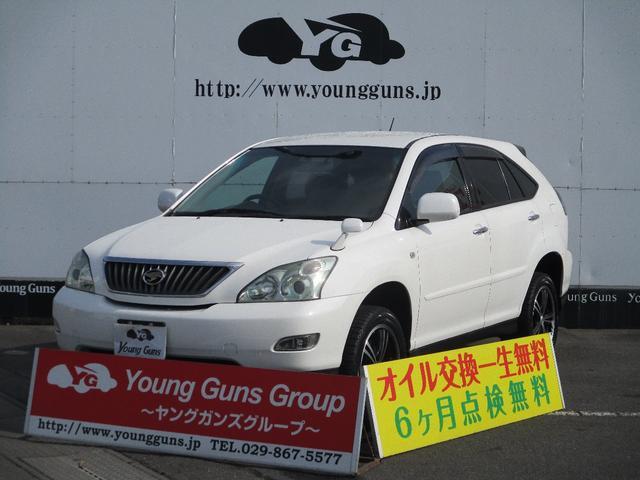 トヨタ ハリアー 240G タイミングチェーン 純正HDDナビ キセノン