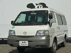 ボンゴバンDX ハイルーフ