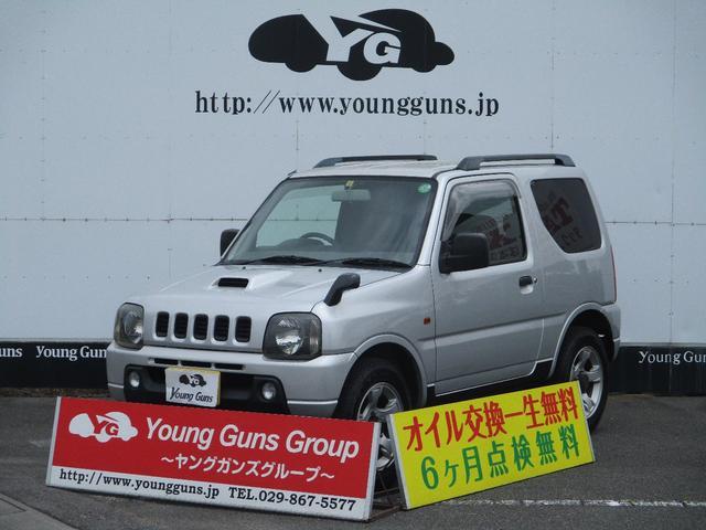 マツダ AZオフロード XL タイミングチェーン ターボ パートタイム4WD