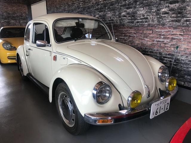 「フォルクスワーゲン」「ビートル」「クーペ」「茨城県」の中古車