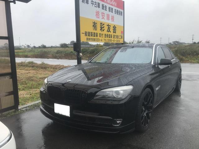 BMW 7シリーズ アクティブハイブリッド7L 革シート AW オーディオ付 後席モニタ クルコン AC AT HID