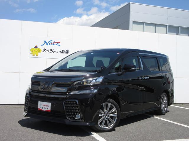 トヨタ 2.5Z Aエディション ゴールデンアイズ セーフティセンス