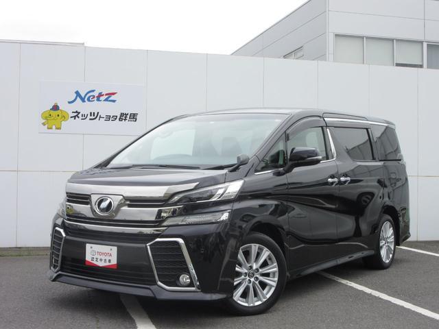 トヨタ 2.5Z Aエディション T-コネナビ 後席モニター