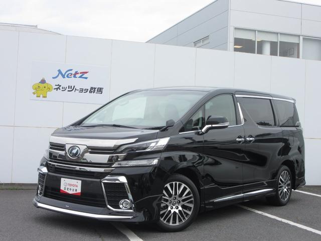 トヨタ 2.5Z Gエディション TSS 純正ナビ 後席モニター
