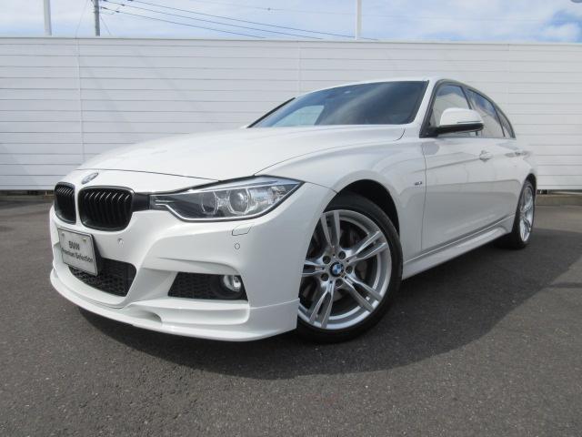 BMW 3シリーズ アクティブハイブリッド3 Mスポーツ (車検整備付)