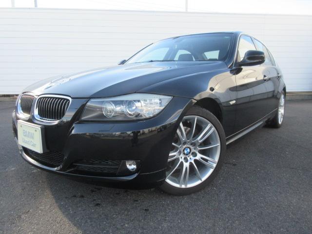 BMW 3シリーズ 325i ハイラインパッケージ (検30.11)