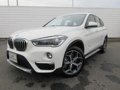 BMW X1xDrive 20i xライン