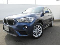 BMW X1xDrive18d 4WD アクティブクルーズヘッドアップD