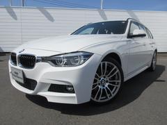 BMW318iツーリング Mスポーツ サンルーフ 禁煙 19AW
