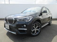 BMW X1xDrive 20i xライン 4WD ヘッドアップD