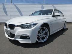 BMW330e Mスポーツアイパフォーマンス 当社デモカー 禁煙