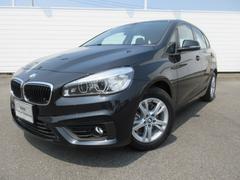 BMW218dアクティブツアラー パーキングコンフォート 16AW