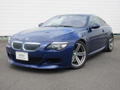 BMW M6ベースグレード ミュージックコレクション 禁煙車 19AW